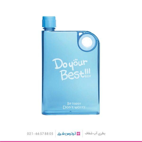 بطری آب تبلیغاتی - 01