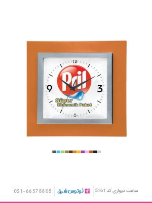 01- ساعت دیواری تبلیغاتی کد 5161