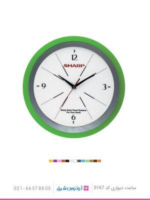 01- ساعت دیواری تبلیغاتی کد 5167