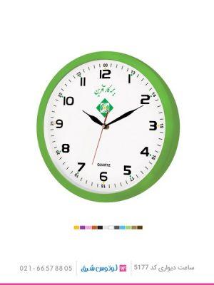 01- ساعت دیواری تبلیغاتی کد 5177