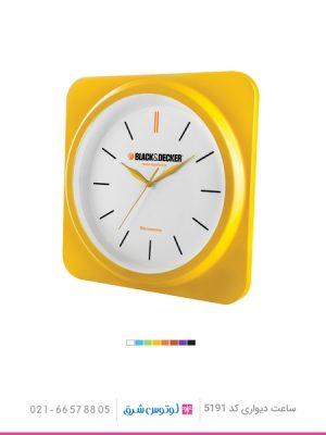 01- ساعت دیواری تبلیغاتی کد 5191