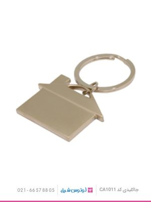 01 - جاکلیدی فلزی تبلیغاتی کد CA1011