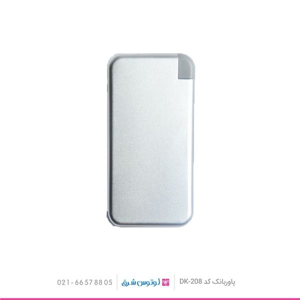 03 -پاوربانک تبلیغاتی کد DK 208