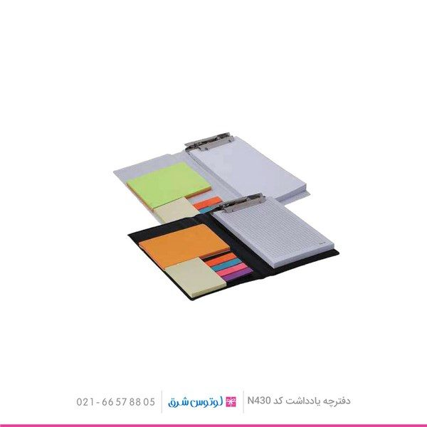 01 - دفترچه یادداشت تبلیغاتی کد N430