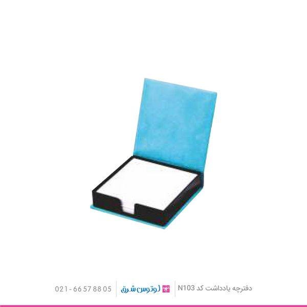 01 - دفترچه یادداشت تبلیغاتی کد N103